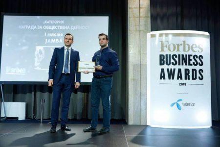 Jamba с 1во място за Обществена дейност на Forbes Business Awards 2018