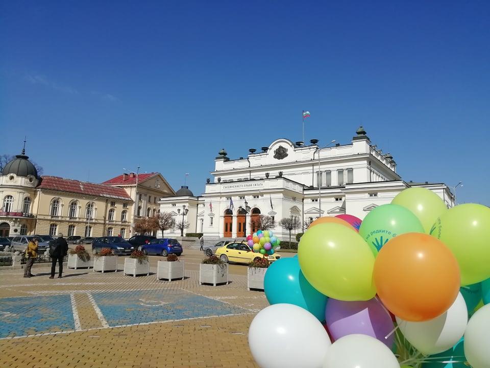 На 28 февруари отбелязахме Международния ден на редките болести