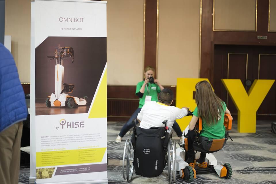Над 26 компании и над 400 хора с различни възможности се включиха в Кариерния форум на Jamba