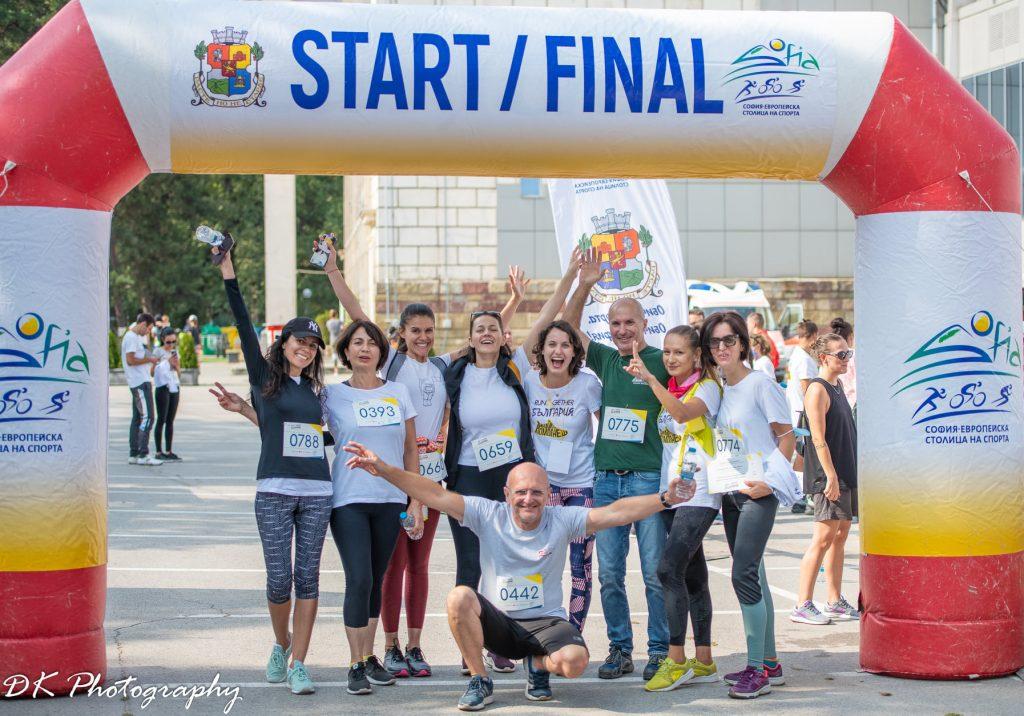 участници в Run2Gether България 2020