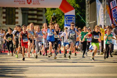 FUN RUN KIDS Бягането където деца и хора с различни възможности си подават ръка